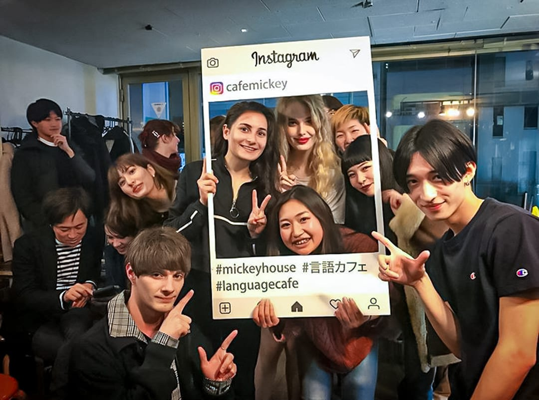 Best university in Tokyo